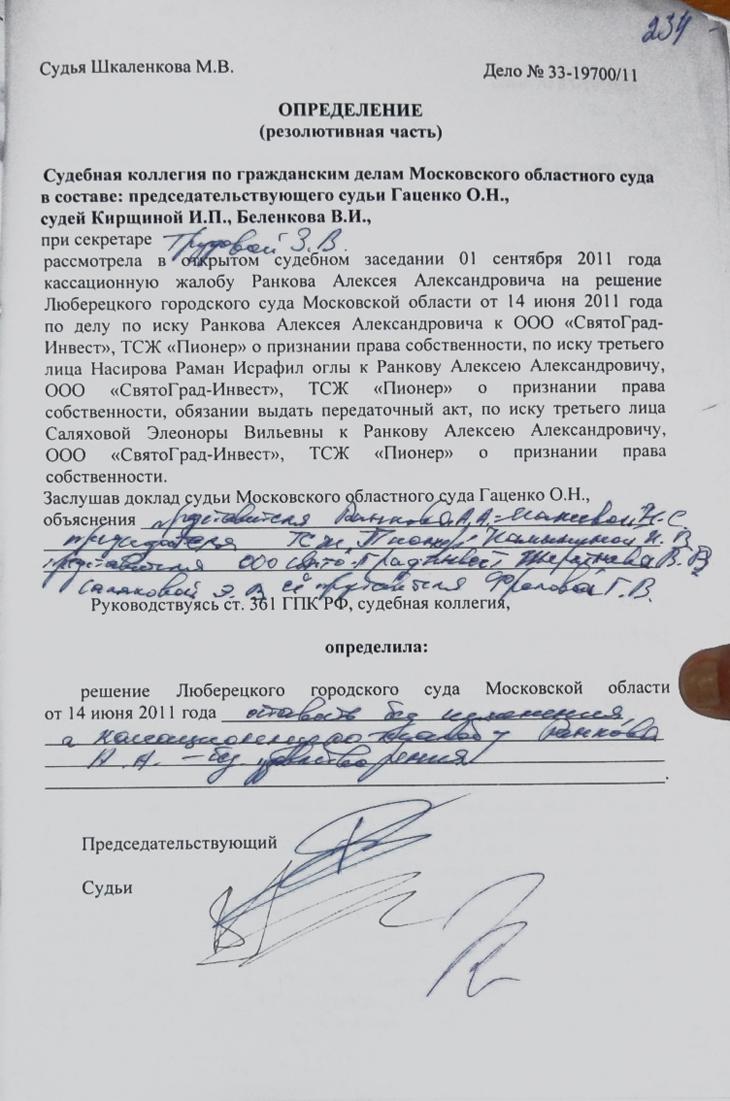 Заявление в суд о фальсификации доказательств в гражданском процессе образовывали